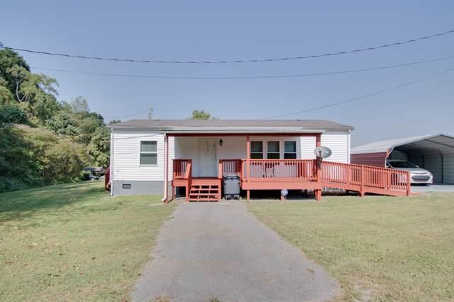 541 Greenwood Dr, Lafayette, TN 37083 (MLS #RTC2080931) :: Village Real Estate