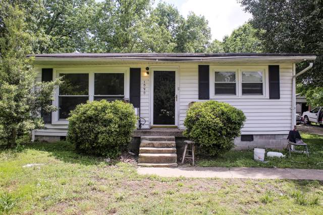 1090 Hamilton Chambers Rd, Lebanon, TN 37087 (MLS #RTC2081507) :: Village Real Estate