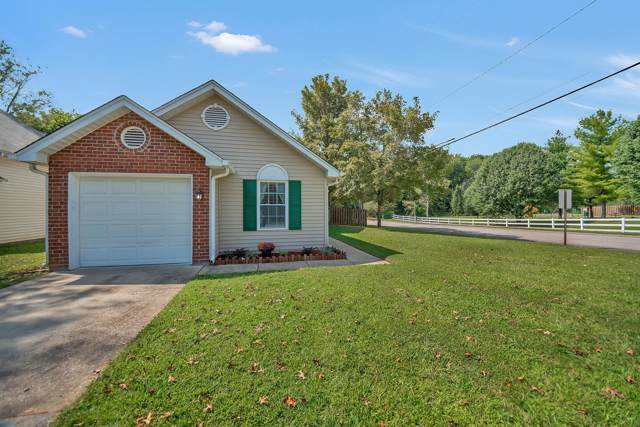 2000 Valley Dr, Bethpage, TN 37022 (MLS #RTC2081526) :: Village Real Estate