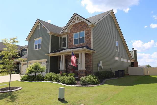 1035 Tiberius Way, Murfreesboro, TN 37128 (MLS #RTC2081970) :: REMAX Elite