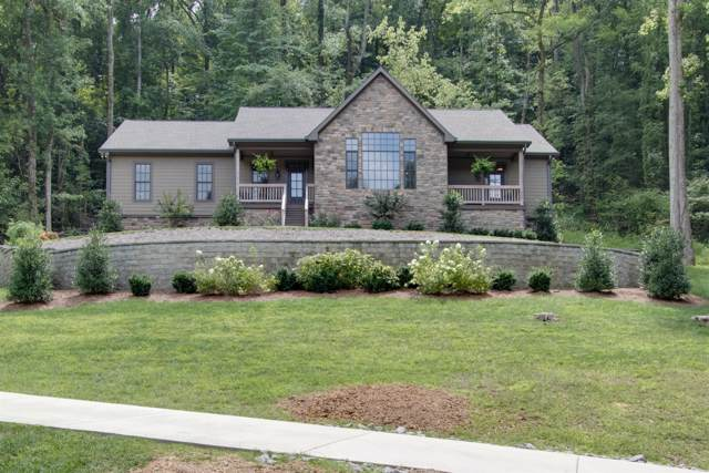 178 Baymont Dr, Lancaster, TN 38569 (MLS #RTC2081994) :: DeSelms Real Estate