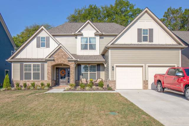 5312 Starnes Dr, Murfreesboro, TN 37128 (MLS #RTC2082145) :: CityLiving Group