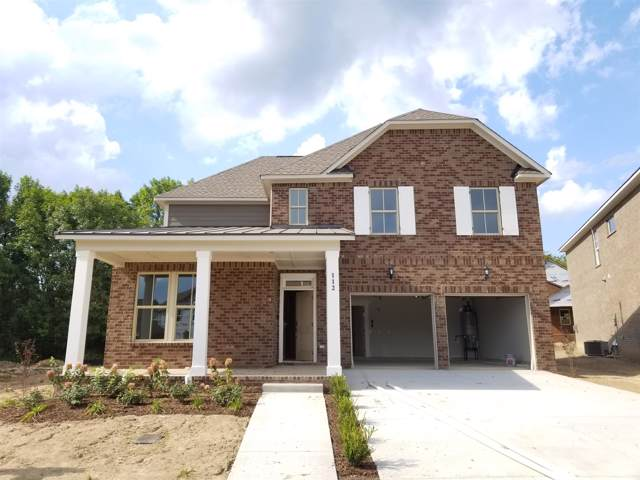 112 Picasso Circle, Hendersonville, TN 37075 (MLS #RTC2082203) :: Nashville on the Move
