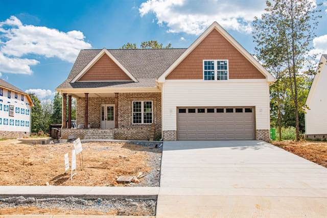 1060 Jonathan Dr, Springfield, TN 37172 (MLS #RTC2082547) :: CityLiving Group