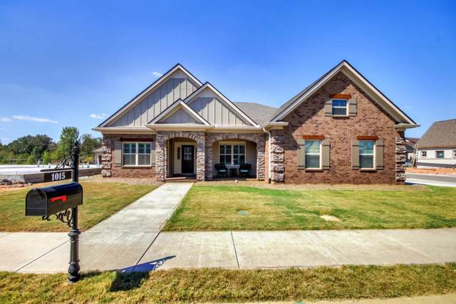 1015 Licinius Ln, Murfreesboro, TN 37128 (MLS #RTC2082773) :: REMAX Elite