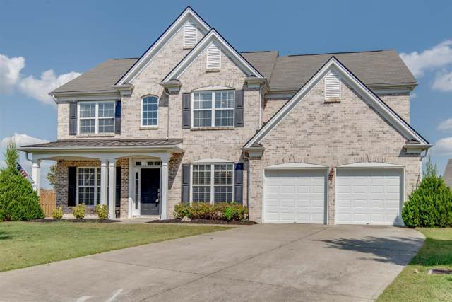 2048 Universe Ct, Nolensville, TN 37135 (MLS #RTC2082809) :: Nashville on the Move
