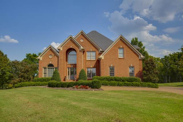105 Glenway Pt, Lebanon, TN 37087 (MLS #RTC2082854) :: Nashville on the Move