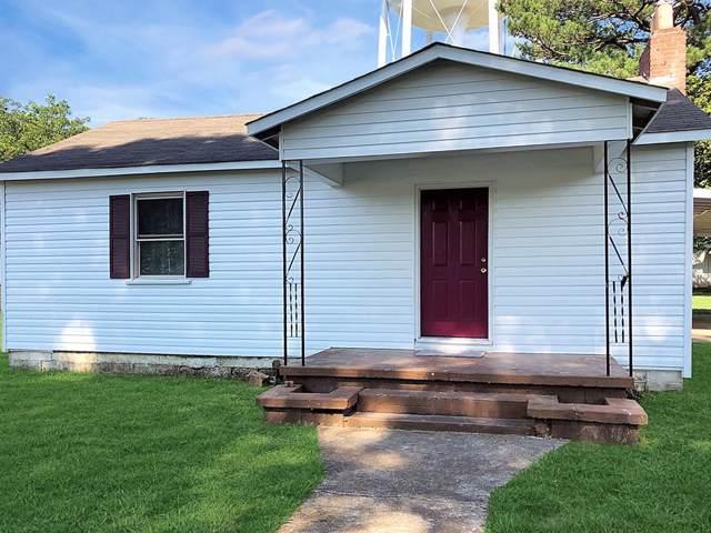 145 Lexington St, Bruceton, TN 38317 (MLS #RTC2082883) :: John Jones Real Estate LLC