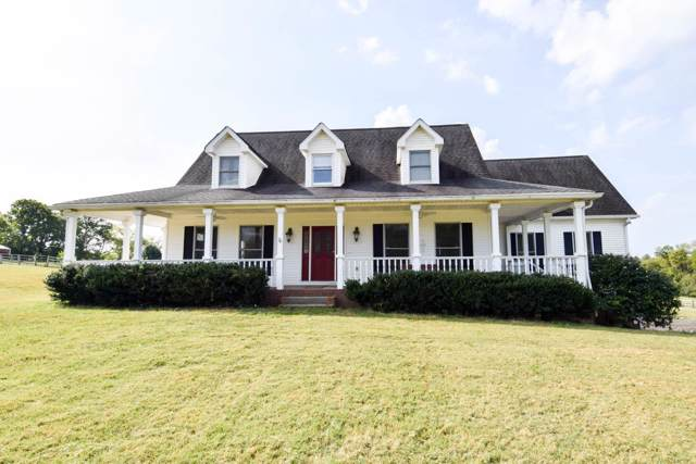 251 Cummings Ln, Gallatin, TN 37066 (MLS #RTC2083347) :: REMAX Elite