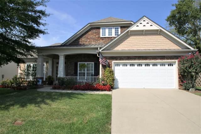 517 Bugler Rd, Mount Juliet, TN 37122 (MLS #RTC2083421) :: Village Real Estate