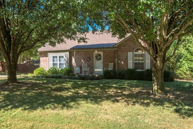 202 Luther Ct, Dickson, TN 37055 (MLS #RTC2083516) :: Five Doors Network