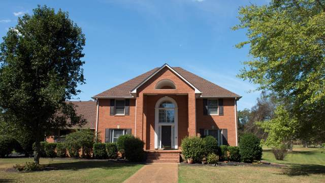 313 Kingsridge Blvd, Tullahoma, TN 37388 (MLS #RTC2084046) :: Christian Black Team