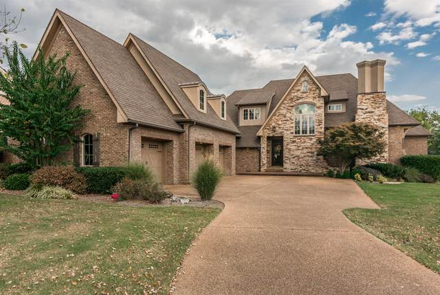 107 Affirmed Dr, Hendersonville, TN 37075 (MLS #RTC2084583) :: Maples Realty and Auction Co.