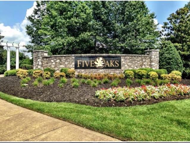 632 Five Oaks Blvd, Lebanon, TN 37087 (MLS #RTC2084600) :: Village Real Estate