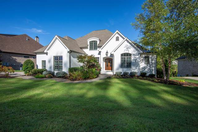 1607 Bernini Pl, Brentwood, TN 37027 (MLS #RTC2084900) :: Village Real Estate