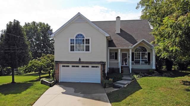 104 Otter Cv, Hendersonville, TN 37075 (MLS #RTC2085330) :: Village Real Estate