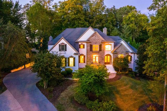 5 Carmel Ln, Brentwood, TN 37027 (MLS #RTC2085968) :: Exit Realty Music City
