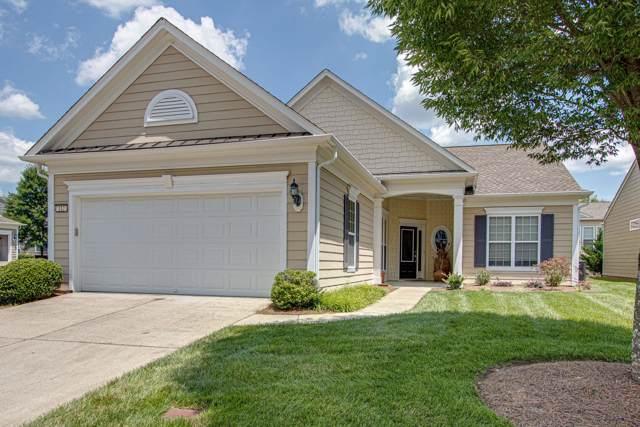 112 Navy Cir, Mount Juliet, TN 37122 (MLS #RTC2086216) :: Village Real Estate