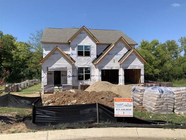 361 Quarry Road - Lot 1, Gallatin, TN 37066 (MLS #RTC2086640) :: RE/MAX Choice Properties