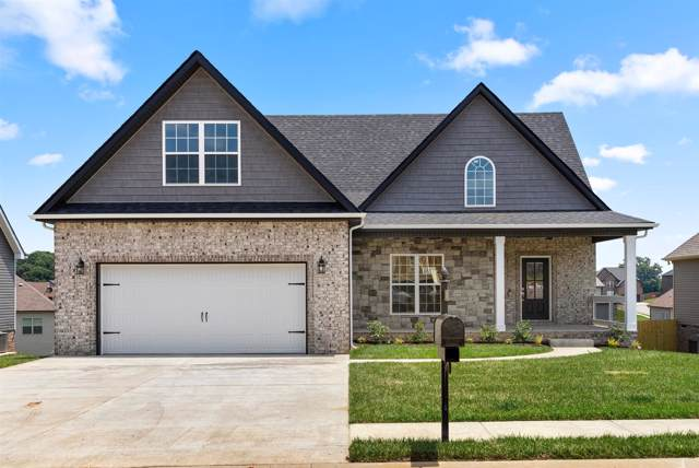 1247 Juniper Pass, Clarksville, TN 37043 (MLS #RTC2088187) :: Ashley Claire Real Estate - Benchmark Realty