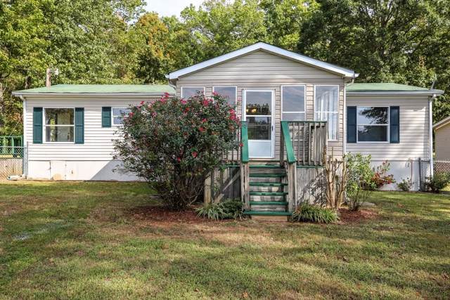 1520 Lakeshore Dr, Beechgrove, TN 37018 (MLS #RTC2088993) :: Nashville on the Move