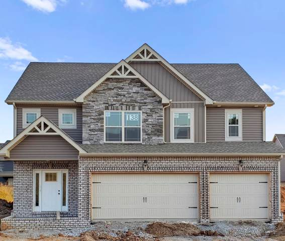 138 Locust Run, Clarksville, TN 37043 (MLS #RTC2089006) :: REMAX Elite