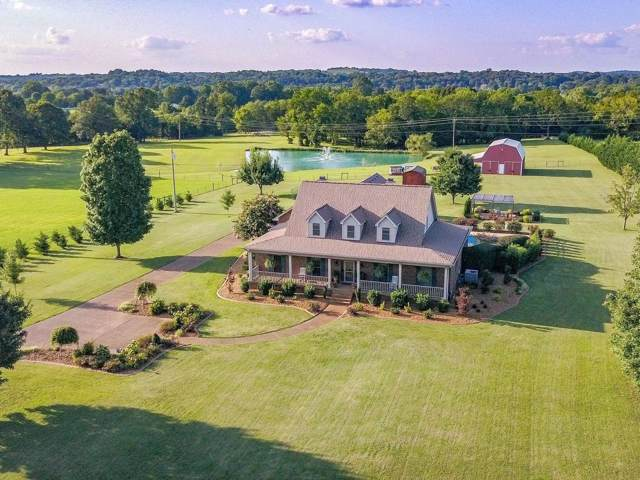 535 Carver Ln, Lebanon, TN 37087 (MLS #RTC2090234) :: John Jones Real Estate LLC