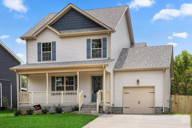 1060 Fuji Ln, Clarksville, TN 37040 (MLS #RTC2090281) :: Hannah Price Team