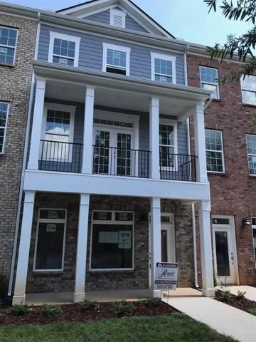 1027 Avery Park Drive, Smyrna, TN 37167 (MLS #RTC2090351) :: Nashville on the Move