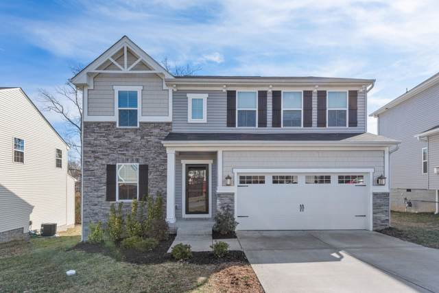 4261 Sandstone Dr, Antioch, TN 37013 (MLS #RTC2091055) :: The Matt Ward Group