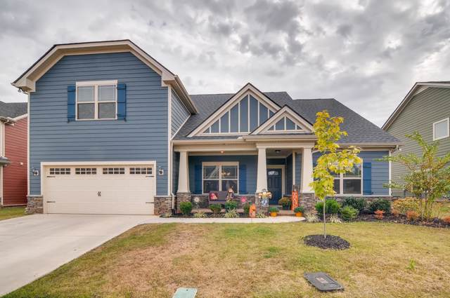 4427 Mordecai Ave, Murfreesboro, TN 37128 (MLS #RTC2091461) :: Village Real Estate