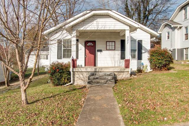 227 College Ave E, Carthage, TN 37030 (MLS #RTC2091516) :: Village Real Estate