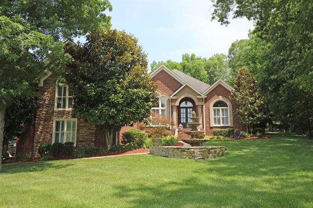 105 Oakmont Pl, Lebanon, TN 37087 (MLS #RTC2091666) :: REMAX Elite