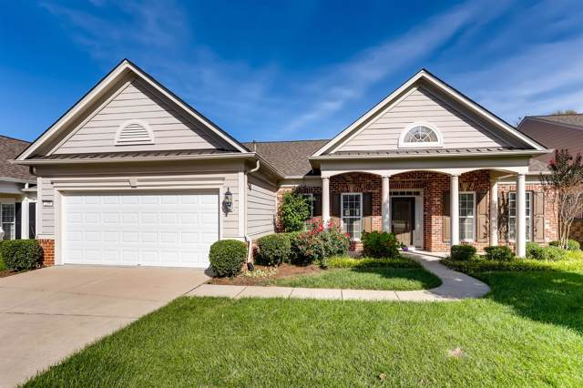 259 Antebellum Ln, Mount Juliet, TN 37122 (MLS #RTC2091978) :: The Group Campbell powered by Five Doors Network