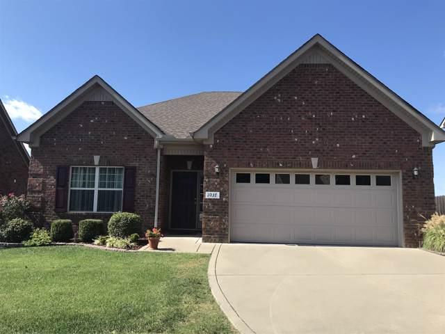 1037 E Sagewood Dr, Gallatin, TN 37066 (MLS #RTC2092541) :: RE/MAX Choice Properties