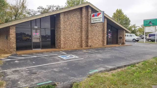 294 S Lowry St, Smyrna, TN 37167 (MLS #RTC2093123) :: Maples Realty and Auction Co.