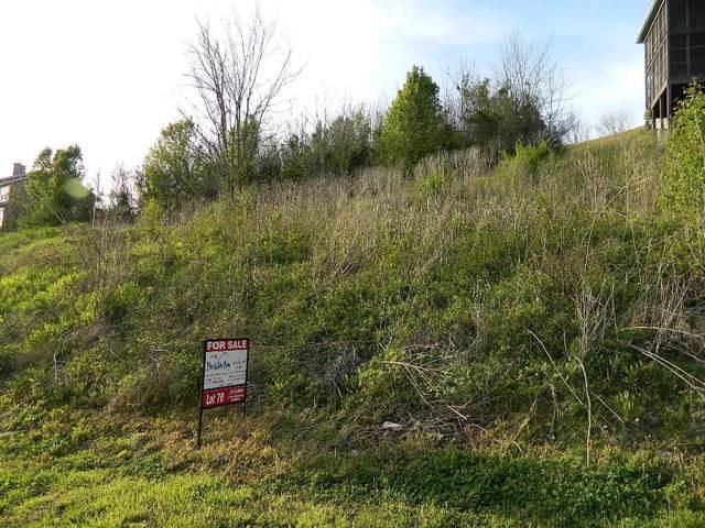 70 Sandgate Court, Smithville, TN 37166 (MLS #RTC2093232) :: FYKES Realty Group
