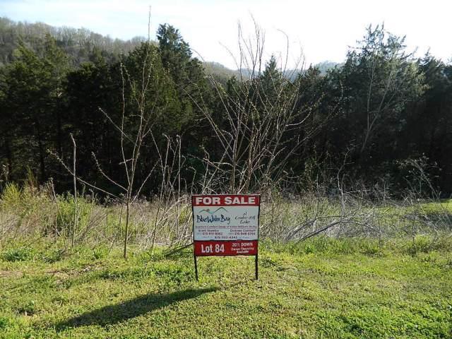84 Sandgate Dr., Smithville, TN 37166 (MLS #RTC2093246) :: FYKES Realty Group