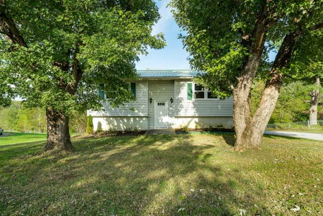 4708 Village Rd, Cookeville, TN 38506 (MLS #RTC2093358) :: CityLiving Group