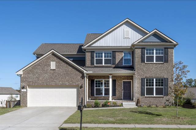 171 Gibson Dr, Lebanon, TN 37087 (MLS #RTC2093428) :: Black Lion Realty