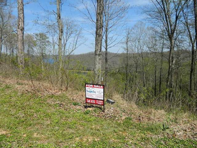 415 Heritage Trail, Smithville, TN 37166 (MLS #RTC2095906) :: Village Real Estate