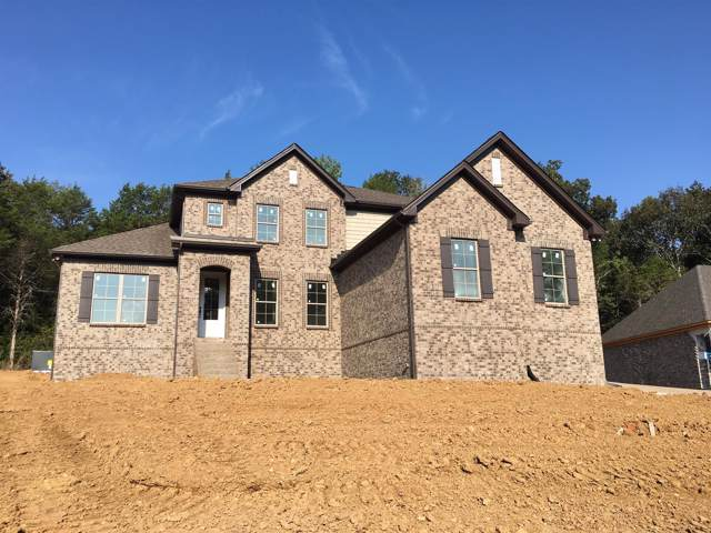 121 Watermill Lane Lot 119, Lebanon, TN 37087 (MLS #RTC2095926) :: HALO Realty