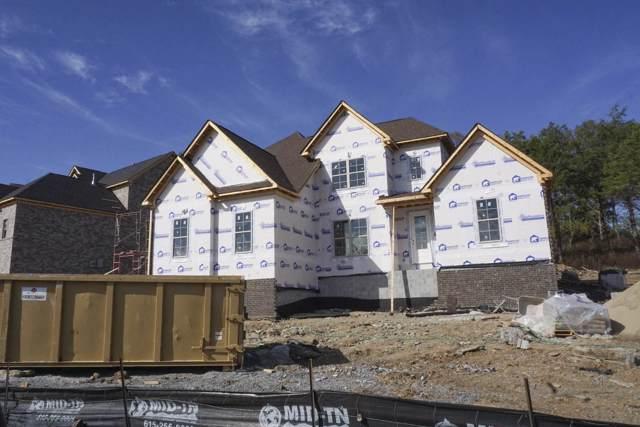 237 Crooked Creek Ln Lot 404, Hendersonville, TN 37075 (MLS #RTC2096301) :: John Jones Real Estate LLC