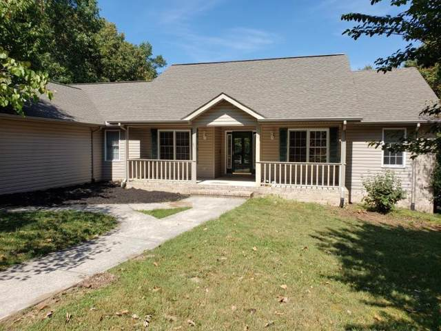601 Forest Dr, Crossville, TN 38555 (MLS #RTC2096321) :: REMAX Elite