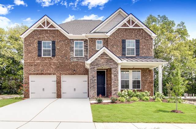 218 Campbell Circle, Mount Juliet, TN 37122 (MLS #RTC2096482) :: HALO Realty