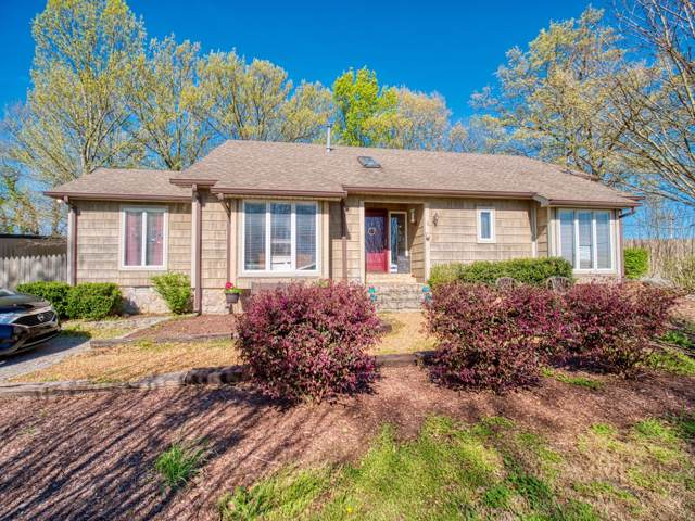 229 Couchville Pike, Mount Juliet, TN 37122 (MLS #RTC2096670) :: Ashley Claire Real Estate - Benchmark Realty