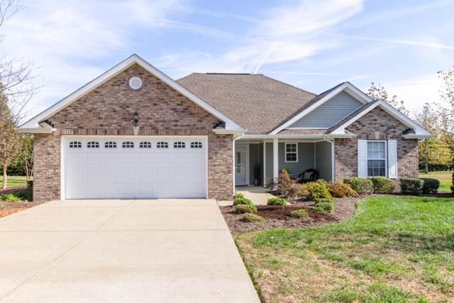 105 Bassett Hall Ct, Lebanon, TN 37087 (MLS #RTC2097575) :: REMAX Elite