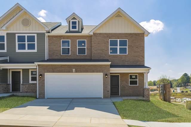 2175 Nectar Ln, Columbia, TN 38401 (MLS #RTC2097751) :: Village Real Estate