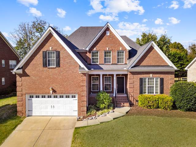 1459 Crimson Clover Ct, Brentwood, TN 37027 (MLS #RTC2098042) :: RE/MAX Homes And Estates