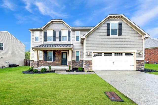 2541 Janalyn Trce, Hermitage, TN 37076 (MLS #RTC2098349) :: Village Real Estate